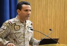Photo of «التحالف»: الميليشيا الحوثية أطلقت صاروخًا بالستيًا صباح السبت من صنعاء باستخدام الأعيان المدنية