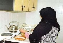"Photo of ""أبشر"" توضح خطوات نقل خدمات العمالة المنزلية عبر منصتها"