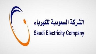 """Photo of """"الكهرباء"""" رداً على """"الشؤون الإسلامية"""": توصيلاتنا سليمة والتعديات على عدادات المساجد مسؤوليتكم"""