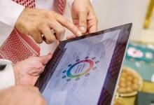 Photo of السديس يدشن خطة رئاسة الحرمين لموسم الحج 1441هــ