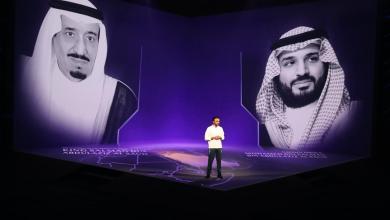 """Photo of وزير الرياضة يدشن مشروع أكاديمية """"مهد"""" الرياضية لتطوير واكتشاف المواهب بالمملكة"""