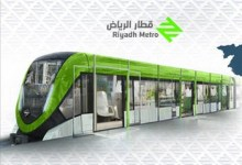 Photo of قطار الرياض يعلن اسم بطاقة شبكة النقل العام بالرياض