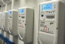 "Photo of ""الكهرباء"": مشروع تركيب 10 ملايين عداد ذكي يسير وفق الخطط الموضوعة"