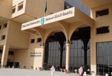 صورة جامعة الملك سعود تعلن تأجيل الدراسة للفصل الدراسي الأول لطلبة المنح الخارجية
