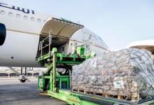 Photo of مركز الملك سلمان للإغاثة يبدأ الجسر الجوي السعودي لمساعدة لبنان