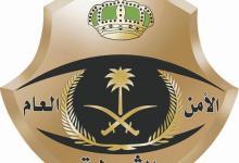 Photo of شرطة الرياض: تحديد هويات ثلاثة أشخاص تحرشوا بمجموعة من النساء بأحد الأماكن العامة