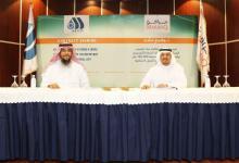 Photo of الجبيل.. توقع عقد لتوسعة محطة معالجة مياه الصرف الصناعي بعقد بـ 757 مليون ريال