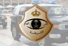 Photo of شرطة الرياض: القبض على مقيم حوّل شقته السكنية لعيادة أسنان