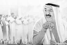 صورة الديوان الأميري: وفاة أمير دولة الكويت الشيخ صباح الأحمد الجابر الصباح