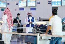 Photo of فتح المنافذ ورفع تعليق الطيران جزئيًا والسماح بسفر فئات من المواطنين