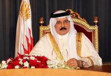 Photo of ملك البحرين: التوصل إلى سلام عادل وشامل خيار استراتيجي وفقا لحل الدولتين