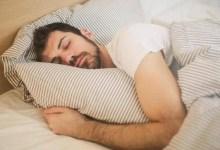 صورة هل تبحث عن النوم سريعا؟.. إليك 10 طرق مدعومة علميا