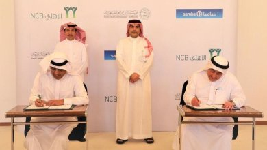 """صورة البنك """"الأهلي"""" يستحوذ على مجموعة """"سامبا"""" ليكون ثالث أكبر بنوك الخليج بأصول 223 مليار دولار"""