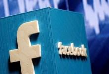 صورة فيسبوك قد تواجه قضية مكافحة احتكار جديدة