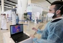 """صورة تمديد صلاحية فحص """"PCR"""" للقادمين إلى المملكة إلى 72 ساعة بدلاً من 48"""