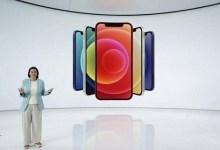 صورة 4 نسخ من آيفون 12.. ما الهاتف الذي يجب أن تشتريه؟