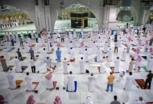 صورة المسجد الحرام يشهد عودة المصلين ضمن المرحلة الثانية من العمرة وسط إجراءات احترازية مكثفة