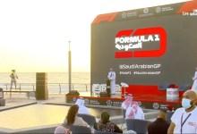 صورة المملكة تستضيف سباق #فورمولا1 الذي سيقام في جدة 28 نوفمبر 2021