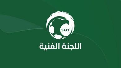 صورة اعتماد دخول الاتحاد السعودي لكرة القدم ضمن اتفاقية التعليم الآسيوية