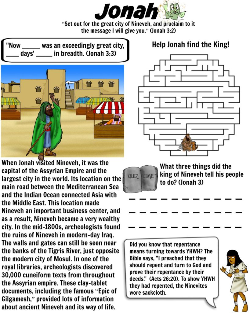 Bible Lesson Worksheets and Free Bible Activities for Kids Printable Worksheets Worksheets
