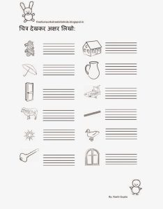 Comprehension worksheets for grade free and hindi mambomusic also rh tagua