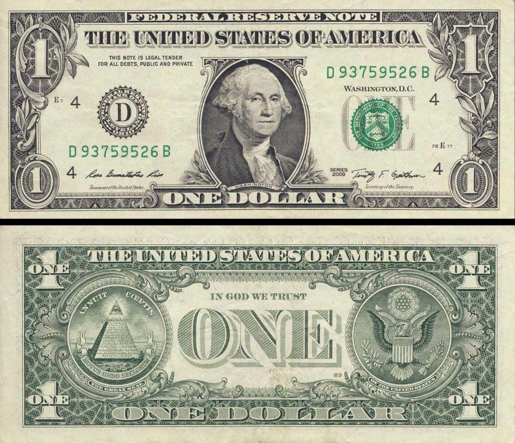 Dollar Bill Template for Teachers and 20 Dollar Bill Template Virtren