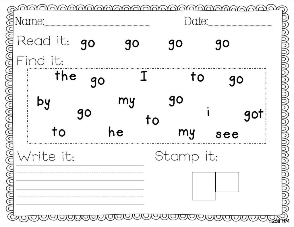 Gutsy Free Printable Sight Word Worksheets