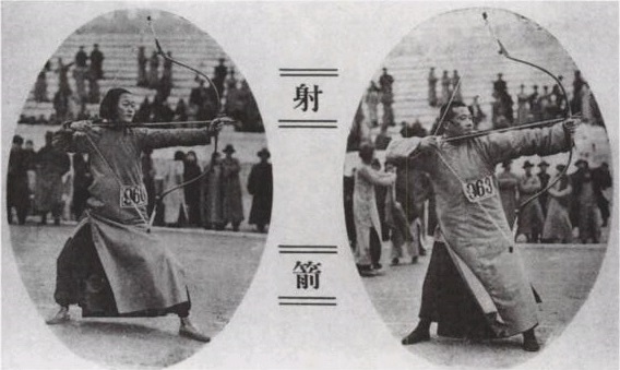 chinese-archery-1933-cropped