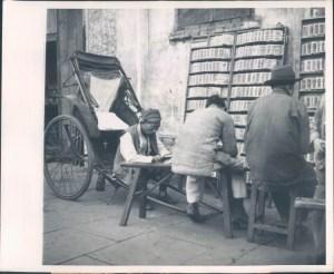 kung-fu-book-stall-1948 świąt radosnych