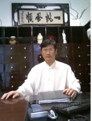 doktor Zhang Zhong Lin Azji Pacyfiku Muzeum