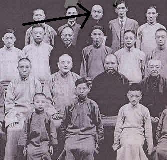 Chen Kung