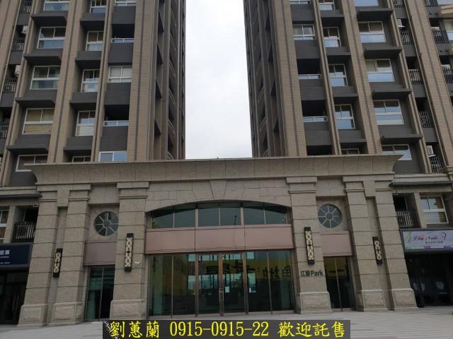 新埔捷運江翠PARK-3房車位 新北市 板橋區 電梯華廈 售 1780萬 @ 104報紙房屋網