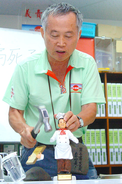 GEORGE TSORNG, TAIPEI TIMES