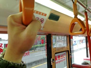 We are all clean freaks Survey lists top 10 unhygienic items 每人都有潔癖! 十大無法忍受的不衛生事物 - Taipei Times
