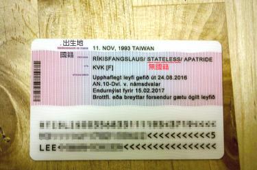 Student Rails Against Stateless ID Taipei Times