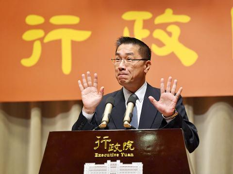 Spokesman poisoned by taro-like plant - Taipei Times
