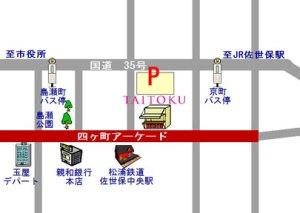 おしゃれのtaitoku map