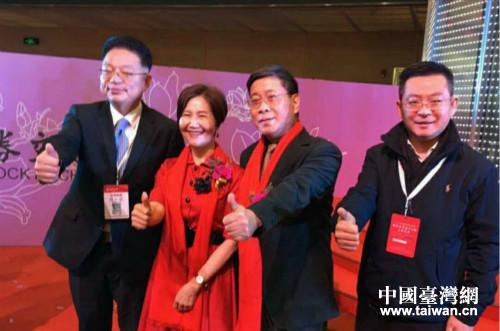 台資企業元祖股份在上海挂牌上市