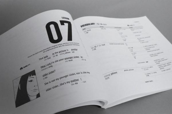 Taiwanese Phrasebook