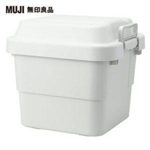 【MUJI 無印良品】耐壓收納箱/小