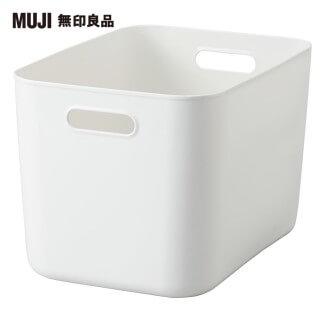 【MUJI 無印良品】軟質聚乙烯收納盒/大