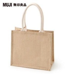 【MUJI 無印良品】黃麻購物袋B5