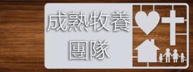 螢幕快照 2015-05-04 上午10.54.20