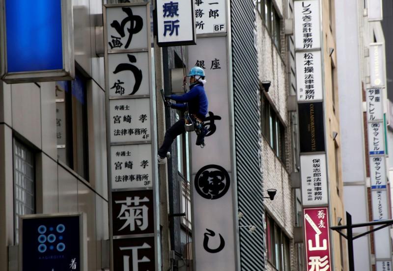 日本企業因疫情破產 已突破140家   美洲臺灣日報