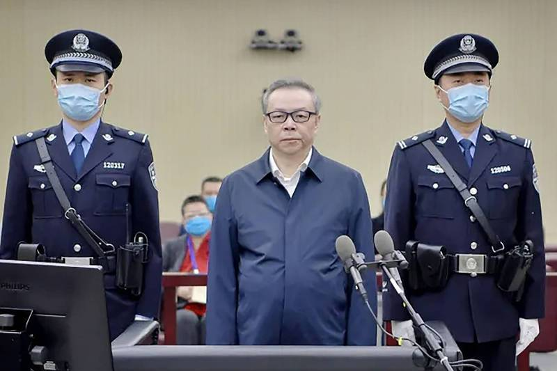 收賄逾80億,擁百名情婦!中國第一貪官判死到處決僅24天 | 美洲臺灣日報