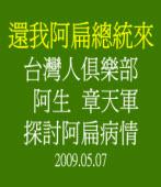 臺灣e新聞第8頁