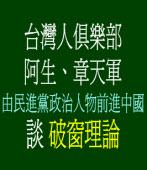 臺灣e新聞第9頁