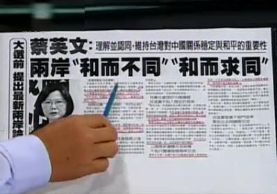 何謂「和而不同」、「和而求同」的關係? |臺灣e新聞