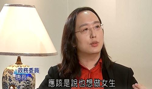 唐鳳談另一半 在一起10年有「命運交織的感覺」 - 臺灣e新聞