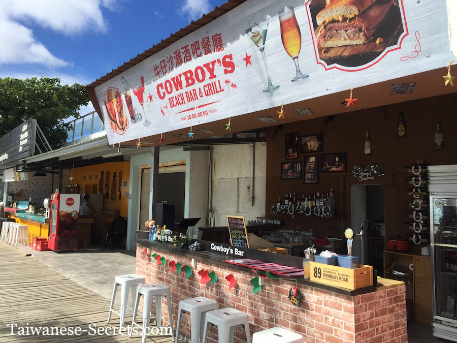 Cowboy's Beach Bar and Grill in Nanwan Kenting